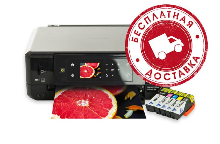 МФУ Epson Expression Premium XP-630 Refurbished с картриджами